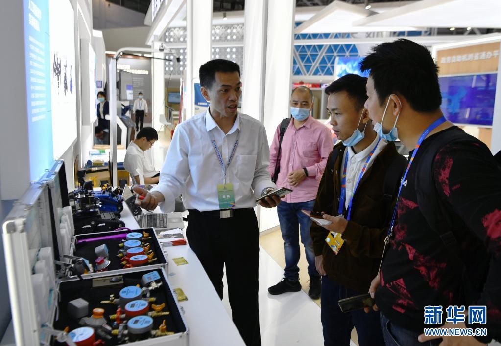新华全媒+ 第四届数字中国建设峰会在福州举行
