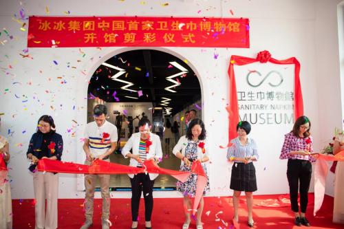 为爱发声,中国首家卫生巾博物馆正式开馆