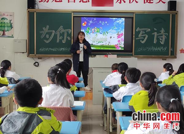烟台开发区第五小学开展春天诗歌节活动