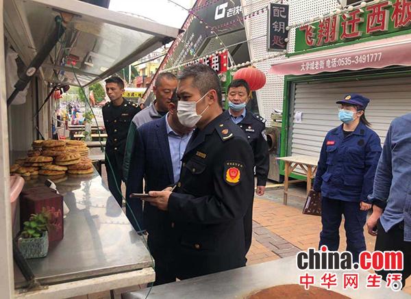 烟台莱山区城镇燃气领域安全生产指挥部开展餐饮场所安全检查