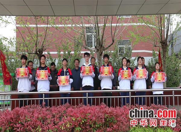 烟台芝罘区第四中学举行春季田径运动会