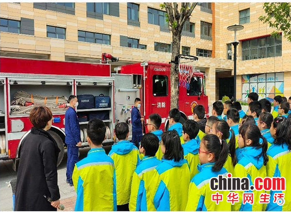烟台开发区第一小学开展消防演练教育活动