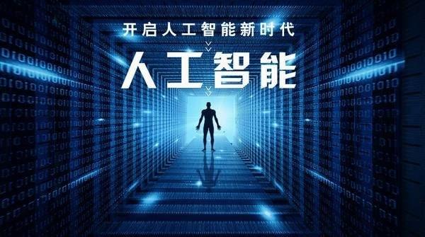 东宇智能致力于为各领域客户提供最便捷的智能产品和服务