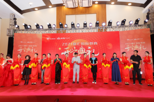 富汇国际教育开启研学之旅,助力三亚旅游业