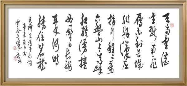 官方推荐:2021年中国当代高层次书画艺术人才 ——周和林、范迪安