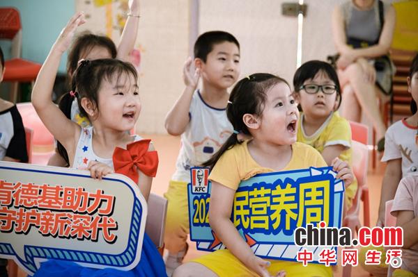 """""""5·20""""中国学生营养日 肯德基助力""""营养膳食理念""""进校园"""