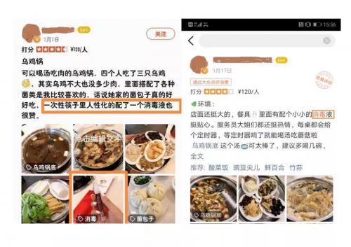 广途消毒液引领饮食新风尚 助力餐厅品质升级