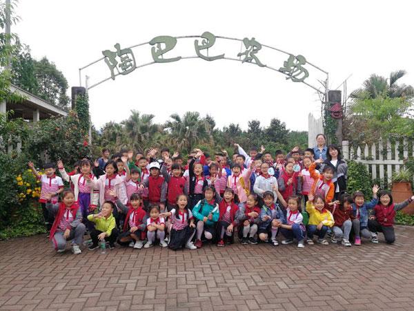 崇州市七一实验小学开展亲子实践活动