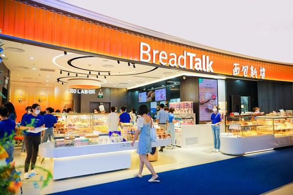 """打造""""不一样""""的面包时尚 BreadTalk首家LAB概念店登陆深圳"""