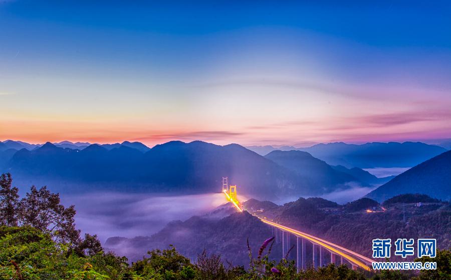 """沿着高速看中国丨交通给力 大山美景""""走出深闺"""""""