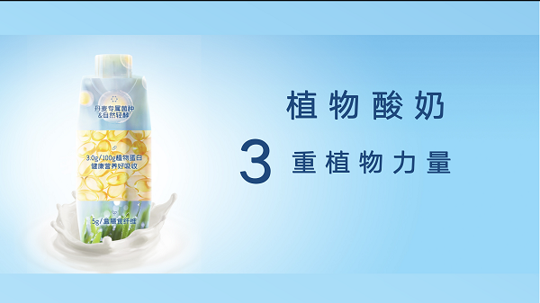 豆本豆荣获中国常温植物酸奶品类开创者称号