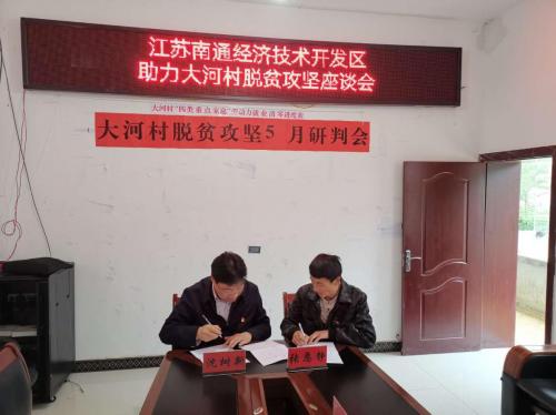 """安惠:以党建""""红"""",引领产业""""绿""""事业""""彩""""基业""""青"""""""