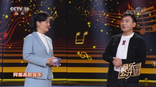当红音乐人海来阿木做客央视《音乐公开课》,讲述民族与流行融合