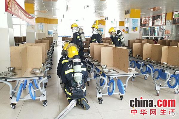 烟台开发区消防大队长江路中队到区第四小学进行消防演练