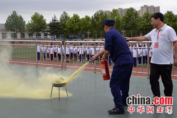 烟台牟平区教育和体育局扎实开展消防安全大演练大培训活动