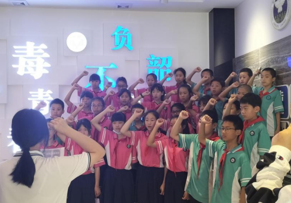 彭州市升平小学组织师生参观禁毒教育基地