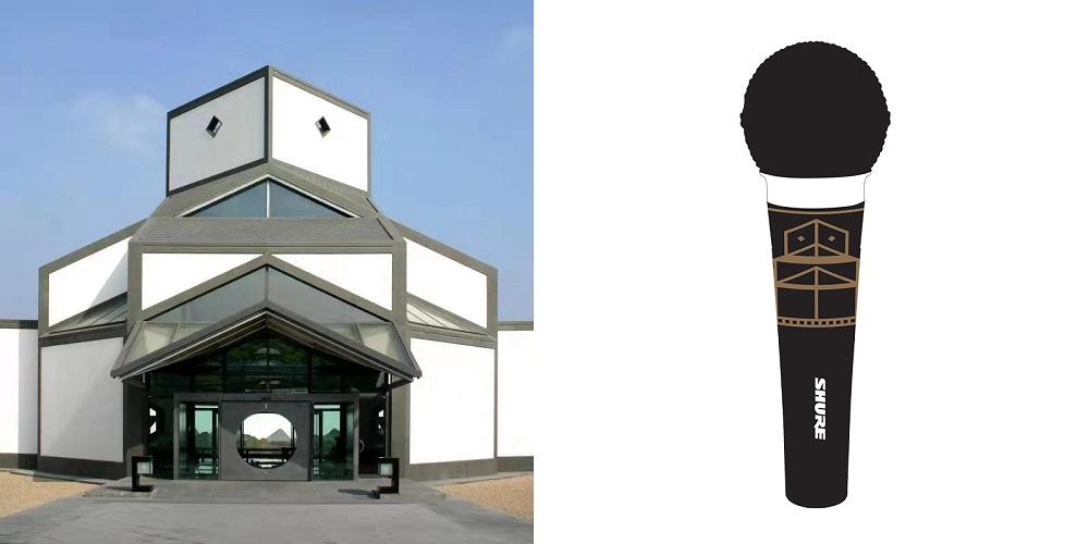 现代潮流与古典文化的超凡之旅 舒尔携手苏州博物馆推出联名款