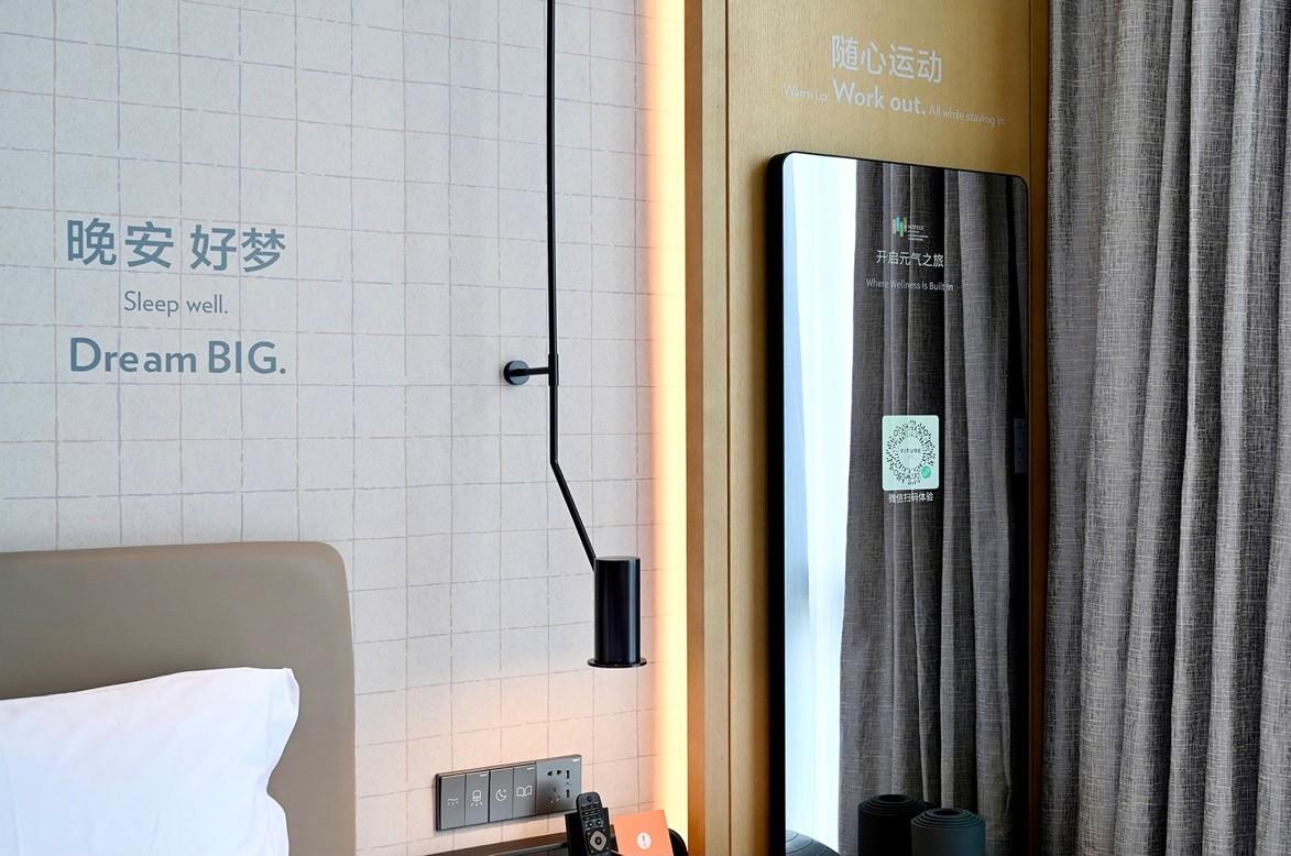 FITURE庆祝全球健康日,携手逸衡酒店倡导旅途运动新方式