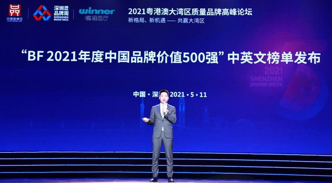 24场活动辐射千万群体,深圳国际品牌周圆满收官!