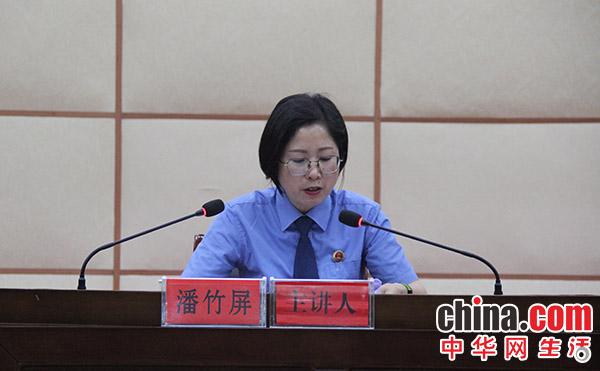 """剑河县人民检察院开展防止干预司法""""三个规定""""宣讲会"""