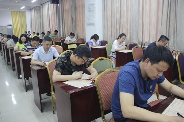 湘潭市工贸中专举行党史知识竞赛活动