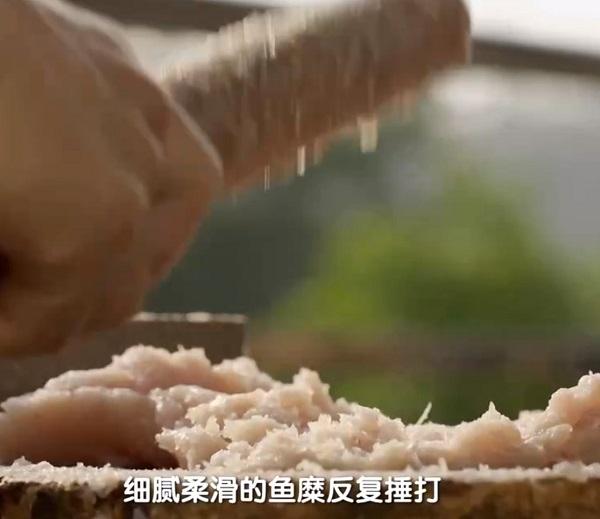 """福建鱼丸家乡至味升级式,是即将入锅的""""鱼鲜籽"""""""