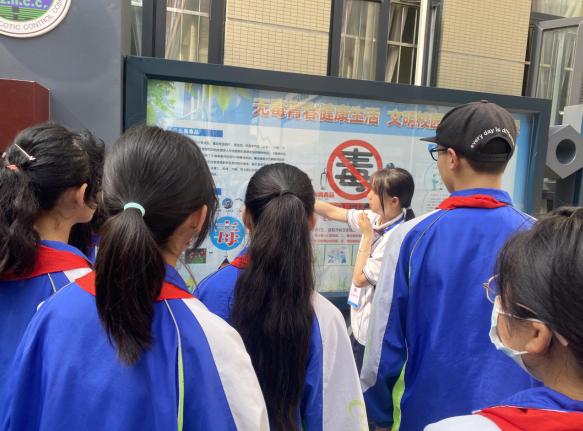 彭州市磁峰中远学校开展禁毒教育基地参观教育活动