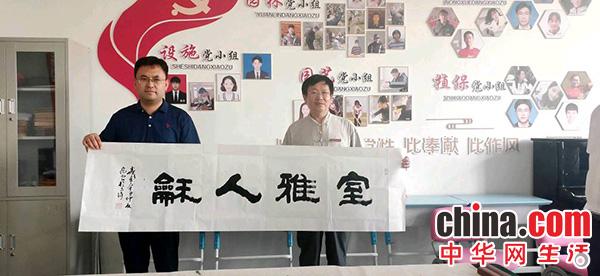 """""""丹青书盛世 翰墨颂党恩""""庆祝建党一百周年书画展成功举办"""