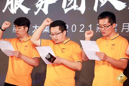 """""""礼韵祥和,盈满中秋"""" 燕太太集团2021燕窝月饼品发布会圆满成功"""