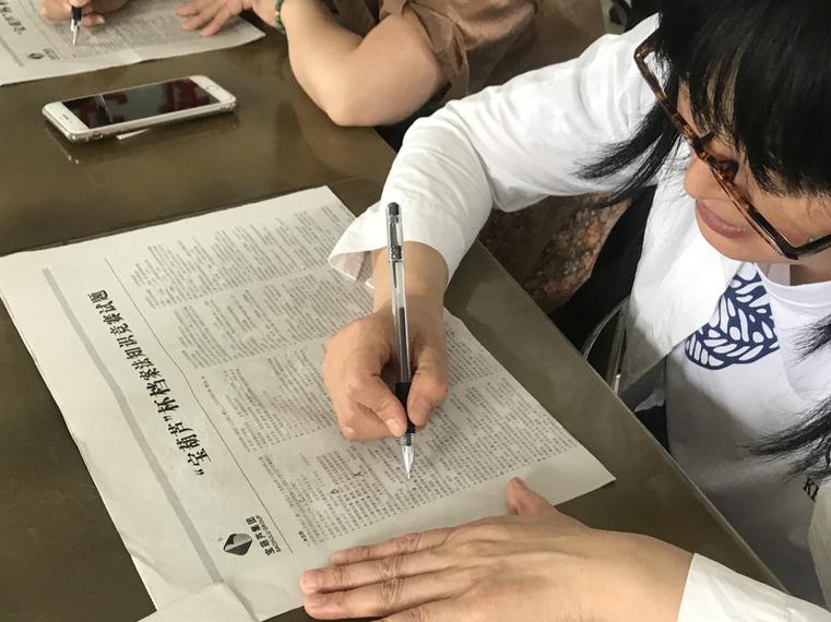 彭州市致和小学开展2021年档案日宣传活动
