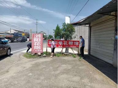 武陵区长庚街道应急办:开展打非治违,守护群众安全