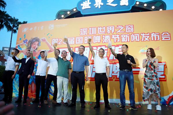 歌手高胜美深圳世界之窗国际啤酒节唱响经典