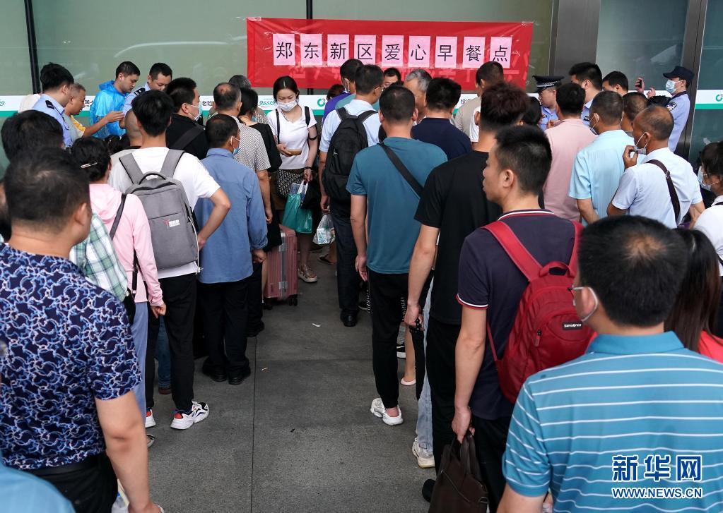 郑州东站旅客滞留情况缓解