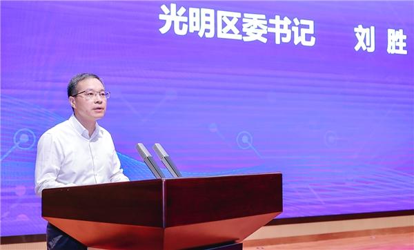 两项战略协议落地:深圳光明区、深圳湾实验室+华为