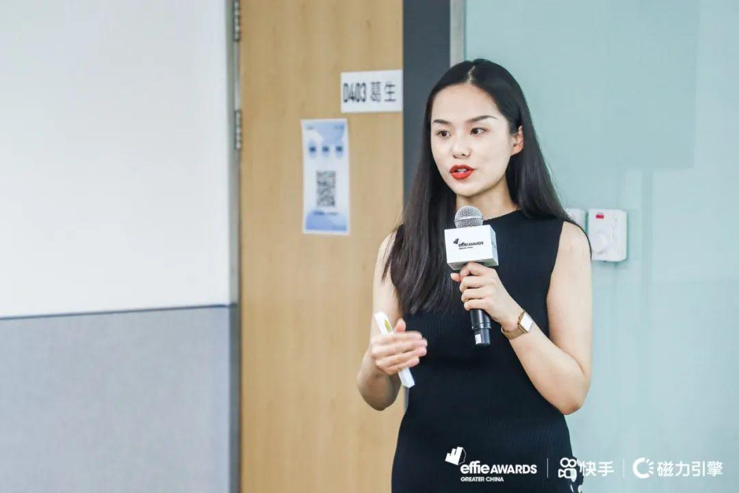 2021艾菲奖短视频营销专场初审会成功举办!