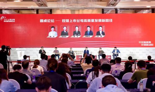 易鑫集团杨晓光:探索创新路径需时刻跟踪行业发展新趋势