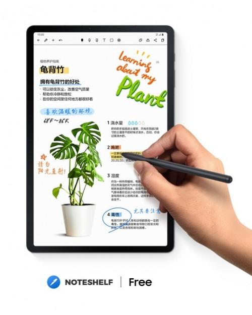 工作娱乐皆出色 三星Galaxy Tab S7 FE大屏平板优中之选