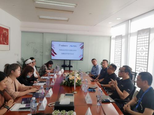 Radware中国与敏捷云科技达成战略合作,双擎驱动数字安全