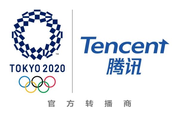 腾讯开启数字奥运新征程