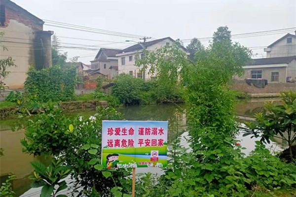 河洑镇河长办开展学生防溺水专项行动