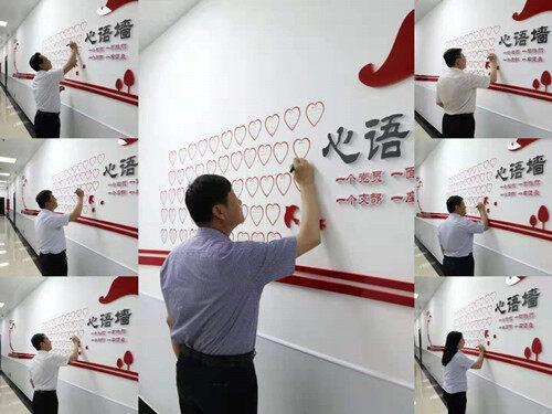 """中国银行东营分行开展""""喜迎建党100周年,向党说句心里话""""签名活动"""