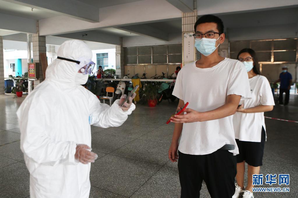 聚焦疫情防控 郑州:加紧开展核酸检测