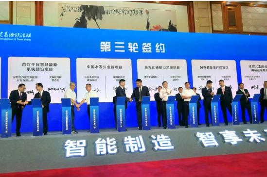 顺利签约!3类500强企业投资项目等10个优质项目落户湘潭天易