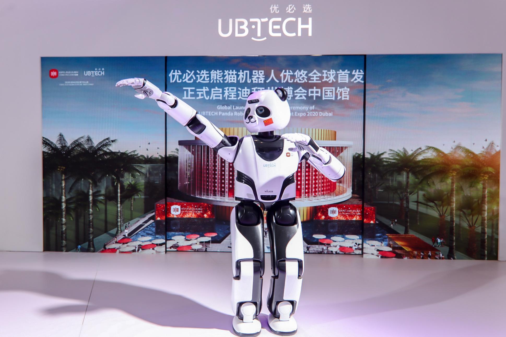 优必选熊猫机器人优悠全球首发,正式启程迪拜世博会中国馆