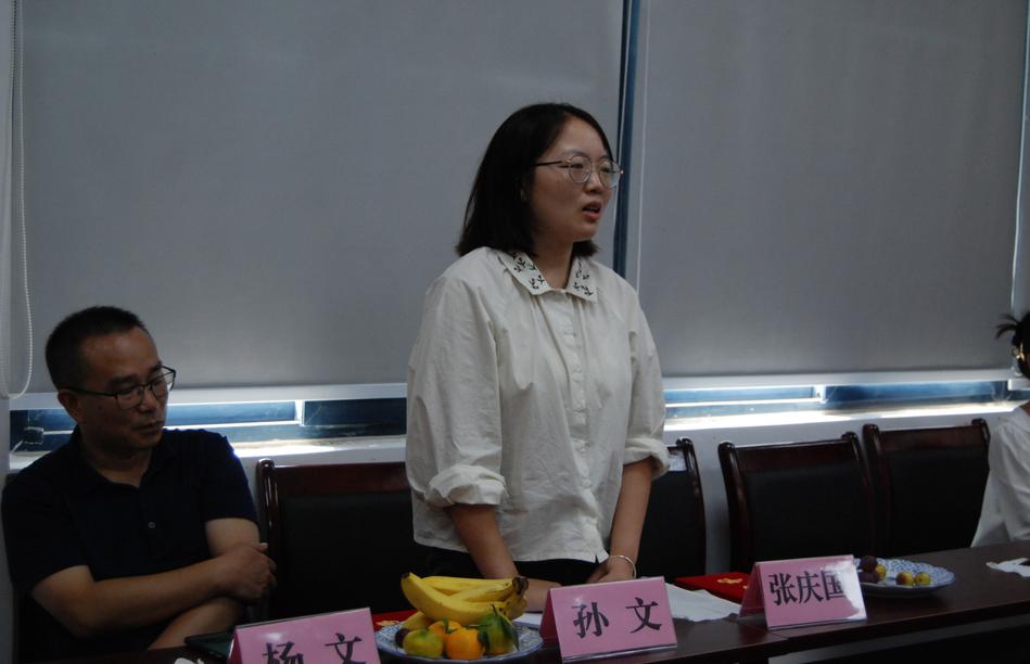 引路子,压担子,助新教师快速成长——彭州市敖平中学举行教师节新教师座谈会