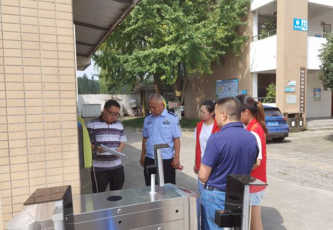 彭州市庆兴神钢小学召开安全工作联席会议
