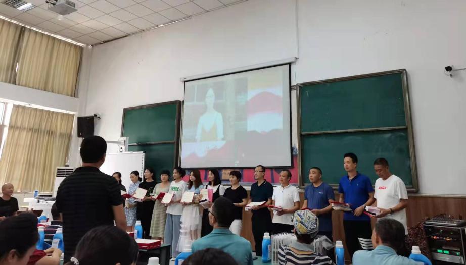 眉山市东坡区崇礼小学召开2021年教师节庆祝大会暨颁奖典礼