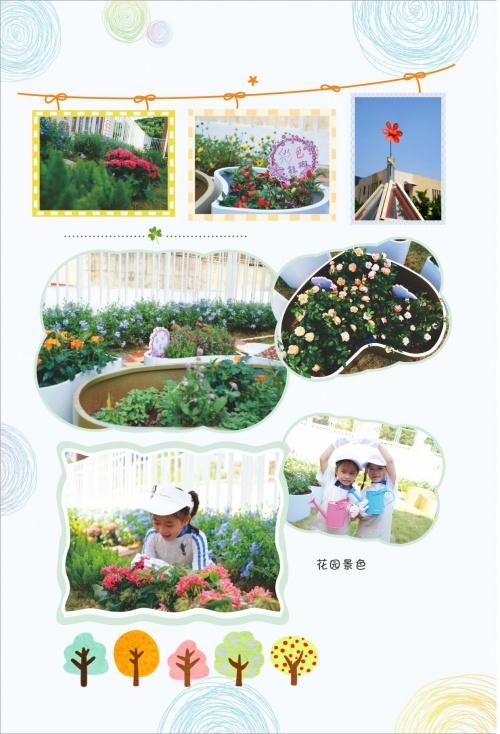 花园的故事----馨梦园诞生记