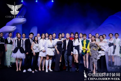 中国国际时装周大浪日精彩纷呈