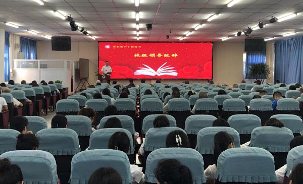 崇州市羊马学校举行第37个教师节庆祝活动暨全友奖学金领头羊奖颁发仪式